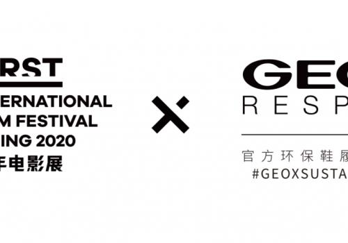 GEOX携手FIRST青年电影展共同关注华语青年电影