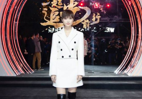 百丽国际时尚欢聚盛典究竟有什么看头?让李宇春、李荣浩、谭松韵齐聚捧场!