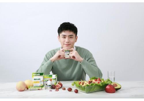 澳洲Nu-Lax乐康家族携手品牌大使李程彬温暖肠胃赶走腹担释放你的肠动力