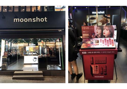 moonshot茉姗宣布首位大中华区气垫代言人——王霏霏